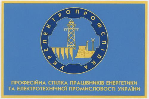 emblema_kvadrat.jpg